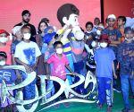 "Special screening of show ""Rudra - Boom Chik Chik Boom"" - Yuvraj Singh"