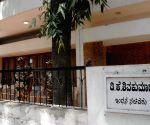 IT raids at Karnataka Power Minister's residence