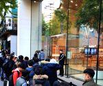 New iPhones go on sale in Korea