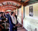 Cyprus President at Gandhi Smriti