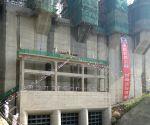 SRI LANKA CHINA DAM CONSTRUCTION IMPOUNDING CEREMONY