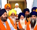 Center Sikh Museum