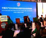 TANZANIA DAR ES SALAAM CHINA CPC AFRICAN PARTIES DIALOGUE