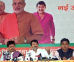 Manoj Tiwari's press conference