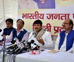 BJP's Karyakarta Sammelan' - Manoj Tiwari