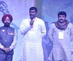 "Bharat Jodo Abhiyan"" - inauguration"
