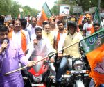 BJP's motorcycle rally
