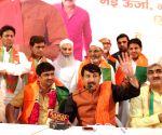 Congress leader joins BJP