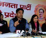 Kuljeet Singh Chahal 's press conference