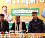 Vijay Goel's press conference