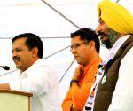 Kejriwal's rally in Sangrur