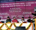 Kejriwal inaugurates six lane elevated road from Madhuban Chowk to Mukarba Chowk