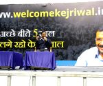 Kejriwal launches virtual software to highlight achievements