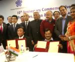 Twin City Friendship Agreement - Arvind, Sisodia