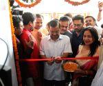 Arvind Kejriwal inaugurates 100 Mohalla Clinics