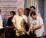 Arvind Kejriwal inaugurate 'Initiative on New Technology'