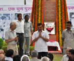 Kejriwal pays tribute to first Delhi CM