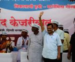 Maharashtra Assembly elections - Arvind Kejriwal campaigns for AAP's Paromita Goswami