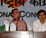 Ajay Maken addressing  a press conference