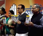 Ajay Maken releases a 31-page White Paper on demonetisation
