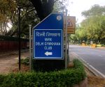 Delhi govt suspends bar license of Delhi Gymkhana Club