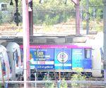 Delhi metro park in New Delhi