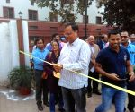 Satyendar Jain distributes two wheelers