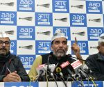 Gopal Rai 's press conference