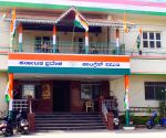 Karnataka bypoll - JD(S), Congress office deserted look