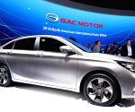 U.S. DETROIT AUTO SHOW NAIAS CHINA GAC