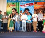 Malli Raadoi Life Threee film's audio release function