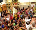 Annual Brahmotsavam