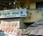 B'desh police station blast: Negligence suspected in handling of explosive