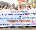 BANGLADESH DHAKA HUNGER STRIKE