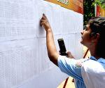 BANGLADESH DHAKA SSC EXAM RESULTS