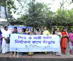 BANGLADESH DHAKA VIOLENCE WOMEN CHILDREN PROTEST