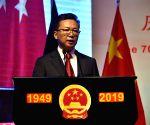 BANGLADESH DHAKA CHINA 70TH ANNIVERSARY RECEPTION
