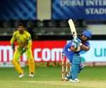 Dhoni bats one spot up, at No.6, but CSK lose again