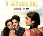 तब्बू और ईशान खट्टर की सिरीज 'ए सुटेबल बॉय' अब हिंदी में।
