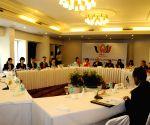 BRICS Policy Planning Dialogue