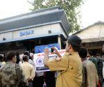 Mahesh Bhatt led a protest against the recent incident of Maharashtra Sadan