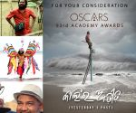 Nila Madhab Panda's 'Kalira Atita' invited for Cornell University screening