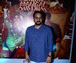 "Success party of film ""Shubh Mangal Savdhan""- Rs Prasanna"