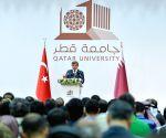 QATAR DOHA TURKISH PM VISIT