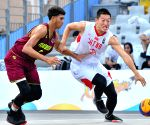 QATAR-DOHA-WORLD BEACH GAMES-MEN'S 3X3 BASKETBALL