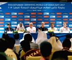 QATAR DOHA FINA PRESS CONFERENCE