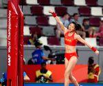 QATAR-DOHA-IAAF WORLD ATHLETICS CHAMPIONSHIPS-WOMEN'S POLE VAULT