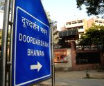 File Photo: Doordarshan Bhawan