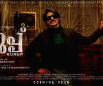 Dulquer Salmaan's surprise for Eid: 'Kurup' poster