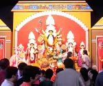 Durga Puja 2018: Wishes,